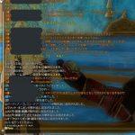 【FF14】24人レイドのMT取り合い…(えふまと!)