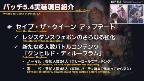 【FF14】48人零式は実質ヘイスト装備必須になりそうだな…(えふまと!)