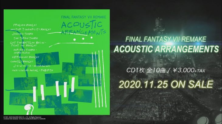 「FINAL FANTASY VII REMAKE ACOUSTIC ARRANGEMENTS」PV(スクエニ公式)
