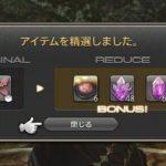 【FF14】精選、運ゲーすぎない?(えふまと!)
