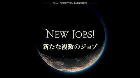 【FF14】実装されそうなFFシリーズの近接ジョブ…(えふまと!)