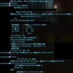 【FF14】先ロット禁止PTに外人が入ってきた結果…(えふまと!)