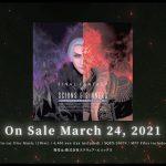Scions & Sinners: FINAL FANTASY XIV Arrangement Album – ダイジェストPV(スクエニ公式)