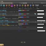 【FF14】強欲募集多すぎワロタ(えふまと!)