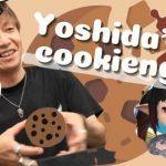 【FF14】コーヒークッキー調整されるっぽいな…(えふまと!)