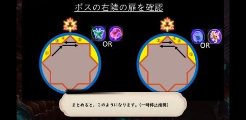 【FF14】異界の扉が苦手なんだが…(えふまと!)