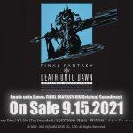 Death Unto Dawn: FINAL FANTASY XIV Original Soundtrack – ダイジェストPV(スクエニ公式)