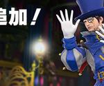 【FF14】エモート「パントマイム」がオプションアイテムに追加!(えふまと!)