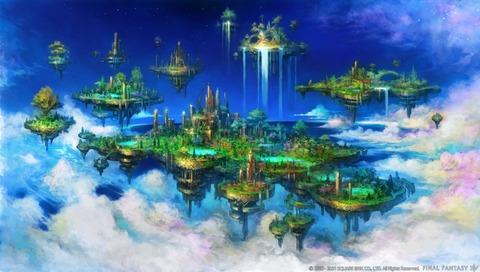 【FF14】メラシディアやアラグ、過去や未来、別惑星という予想も。ハイデリン・ゾディアーク編完結後の6.1からの新ストーリーがめちゃくちゃ気になる件