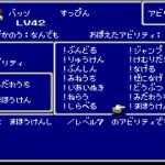 【FF14】すっぴん実装してください!(えふまと!)