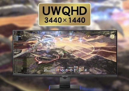 【FF14】UWQHDディスプレイってどうなん?