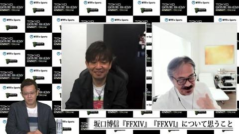 【FF14】坂口博信さん、FF14をめちゃくちゃ楽しそうにプレイ!光の戦士たち「完全にどハマりされてる」