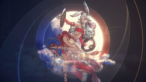 【FF14】6.0踊り子の新スキル「扇の舞い【終】」のエフェクトが美しすぎる!6.0踊り子「新スキルや仕様」まとめ