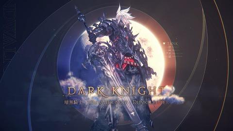 【FF14】6.0メディアツアーで暗黒騎士の情報が公開後、海外の暗黒フォーラムが荒れている模様。日本は静かなのになぜ…