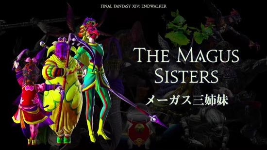 【FF14】『FF4』のメーガス三姉妹が6.0の新ID「異形楼閣 ゾットの塔」で登場することが判明!デルタアタックもしてくるぞ!
