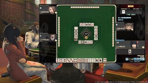 PCとPSでクロスプレイ出来るオンライン麻雀がフリートライアルで無料で遊べてついでに世界も救えるFF14っていうMMORPGwwwww