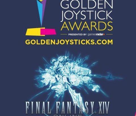 FF14が「ゴールデンジョイスティックアワード2021」にノミネート!「Best Gaming Community」「Still Playing Award」の2部門へ投票受付が開始!